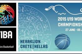 دوازدهمین دورهی مسابقات بسکتبال قهرمانی جوانان جهان – هراکلین 2015