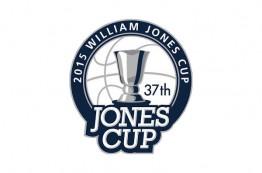 سی و هفتمین دورهی مسابقات بسکتبال جام ویلیام جونز